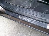 Защита порогов - накладки на пороги Volkswagen TOUAREG 2 с 2010 (Premium Карбон)