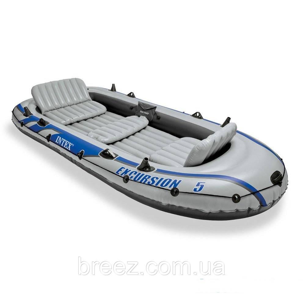 Пятиместная надувная лодка Intex 68325 Excursion 5 Set, 366 х 168 х 45 см
