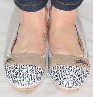 Эспадрильи женские белые газетка, фото 1
