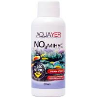 AQUAYER NO3 минус средство для снижения концентрации нитратов в аквариумной воде, 60мл