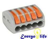 Клемма 5ти контактная для распределительных коробок WAGO 222-415, подключ. люстр, светильн, 0,08-2,5мм2, 4мм2,