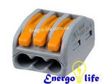 Клемма 3х контактная для распределительных коробок WAGO 222-413, подключ. люстр, светильн,  0,08-2,5мм2, 4мм2