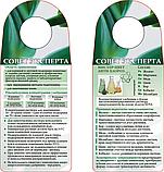 Добриво АНТИ-ХЛОРОЗ для профілактики і лікування хлорозів листа, фото 2