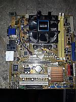 Мат. плата ASUS M2N-CM DVI (RTL) SocketAM2+ MicroATX 2DDR2 с процессором и куллером №2