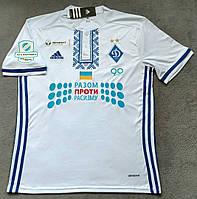 Футбольная форма 2016-2017 Динамо Киев (Dynamo Kiev) с патчами УПЛ
