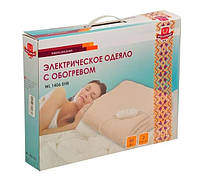Электрическое одеяло с обогревом (электро простынь 150 х 80 см)