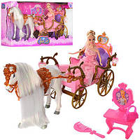 Карета 207 А с лошадью и куклой + с  аксессуарами***