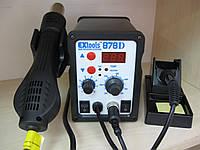 Паяльная станция цифровая с феном EXtools 878D 700W 100-450*C, фото 1