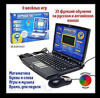 Детский обучающий компьютер с цветным экраном: русский и английский языки