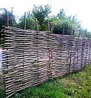 Ограждение из лозы для дачных домиков высота 2 метра