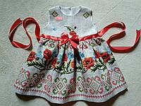 Нарядное платье в Украинском стиле для девочек