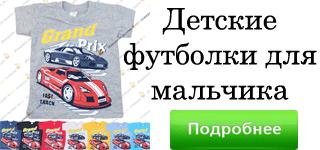 Детская футболка Размеры: 116,122,128,134 см (8702-8) - фото 1