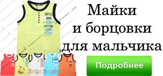 Детская футболка Размеры: 116,122,128,134 см (8702-8) - фото 2