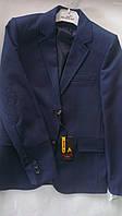 Пиджак синий для мальчика 116-140(Турция)