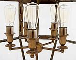 Lantern Owen L, фото 3
