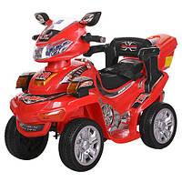 Детский электрический квадроцикл Bambi М 0633 EBR-3***