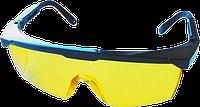 Окуляри захисні з дужкою (жовті)