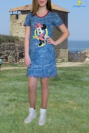 Сарафан женский молодежный,  размеры от 44 до 54 р-р, Украина, фото 2