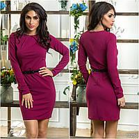 Красивейшее строгое платье, украшено шипами по вырезу горловины и ремнем в комплекте
