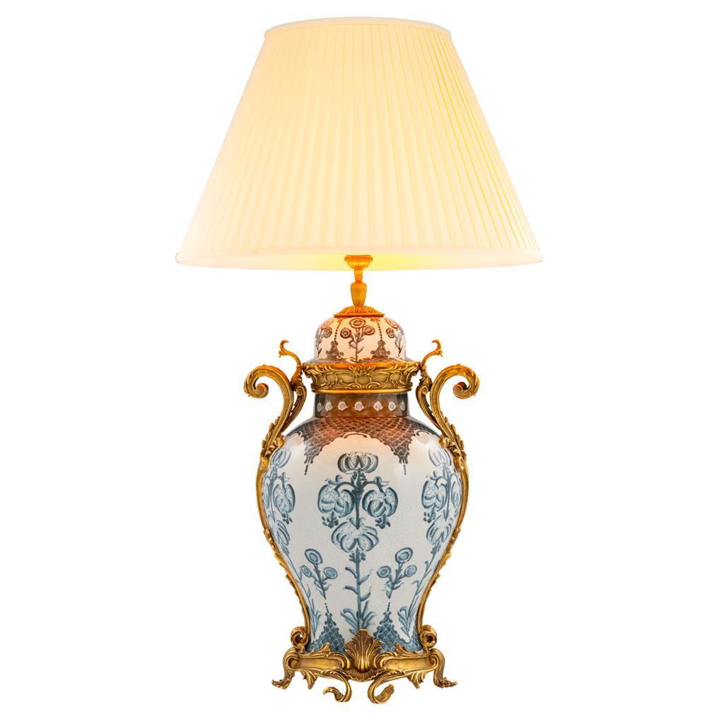 Table Lamp Armand