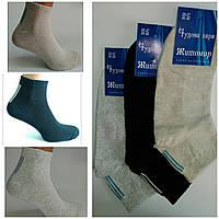 Мужские летние носки, фото 1