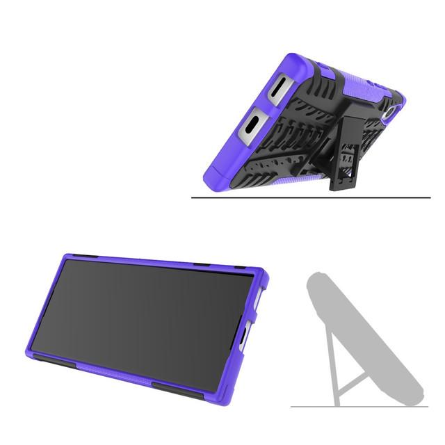 чехол накладка Sony Xperia XA1 противоударный фиолетовый