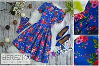 Платье летнее с пышной юбкой 0547-3