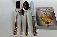 Столовый набор 72 предмета фраже Hoffburg HB 7802