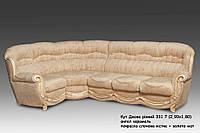 """Угловой диван со спальным местом """"Джове"""""""