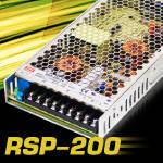 RSP-200 – серия бюджетных низкопрофильных источников питания от Mean Well