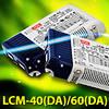LCM – новые управляемые источники питания от Mean Well для LED освещения