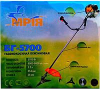 Бензокоса МРІЯ БГ-5700