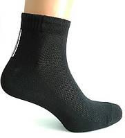 Мужские летние носки