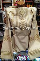 Заготовка жіночої сорочки для вишивки нитками/бісером БС-60