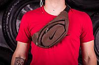Бананка мужская, сумка через плечо, на пояс, барсетка, коричневый