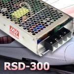 RSD-300 – источники питания для применения на транспорте от Mean Well