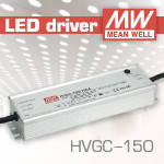 HVGC-150 – новая серия высоковольтных LED драйверов от Mean Well