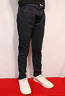 Школьные, темно-синие котоновые брюки для подростков от 8-16 лет(134-176см) Фирма-Smile.Польша