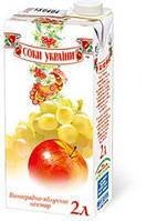 Нектар виноградно-яблочный Соки Украины 1,9л