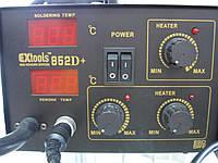 Паяльная станция цифровая с феном EXtools 852D 1600W, 200-480*C
