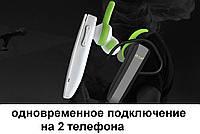 Bluetooth гарнитура MAIF M6, на 2 телефона,МУЗЫКА на 2 УХА, Беспроводные наушники, фото 1