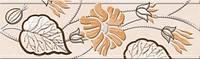 Керамическая плитка фриз Карат бежевый