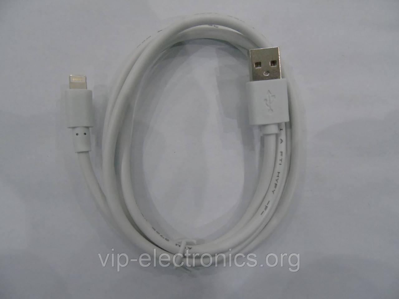 Шнур  USB-Iphone 5/6 1m REMAX в пакеті