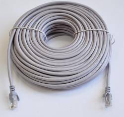 Патч-корд Atcom 30 м (4964) серый