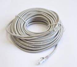 Патч-корд Atcom 20 м (9169) серый