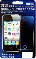 Защитная пленка для телефона Samsung i5800 Protektor