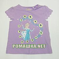 Детская футболка Frozen для девочки р. 116-122 ткань 95% хлопок 5% еластан 1043 Сиреневый 116