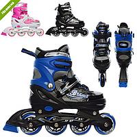 Ролики раздвижные A 12103-M (34-37), спортивные ролики, роликовые коньки 4-х колесные