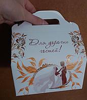 Коробка под свадебный каравай и пр.гостинцы (КК-01)
