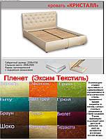 Мягкая кровать тканяная Кристалл с кристаллами Сваровски 2 категория